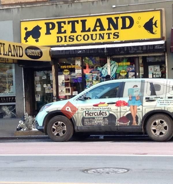 Petland Discounts - West 23RD ST.